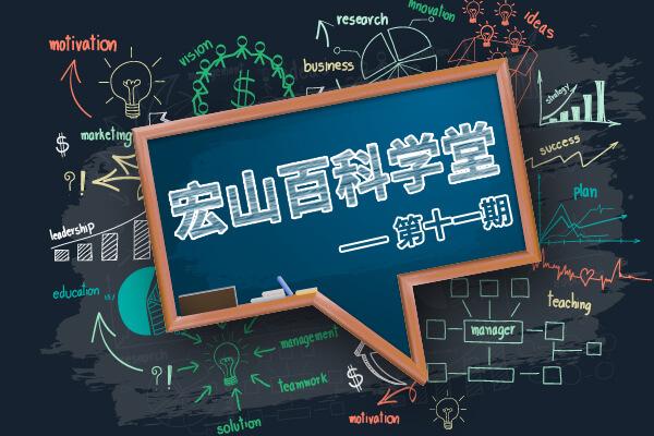【hong山百科学堂】分享激光管cai坡口切割gongyi效果及优点