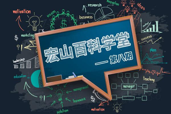 【hong山百科学堂】高功率亮面切割技术yugongyi(下)