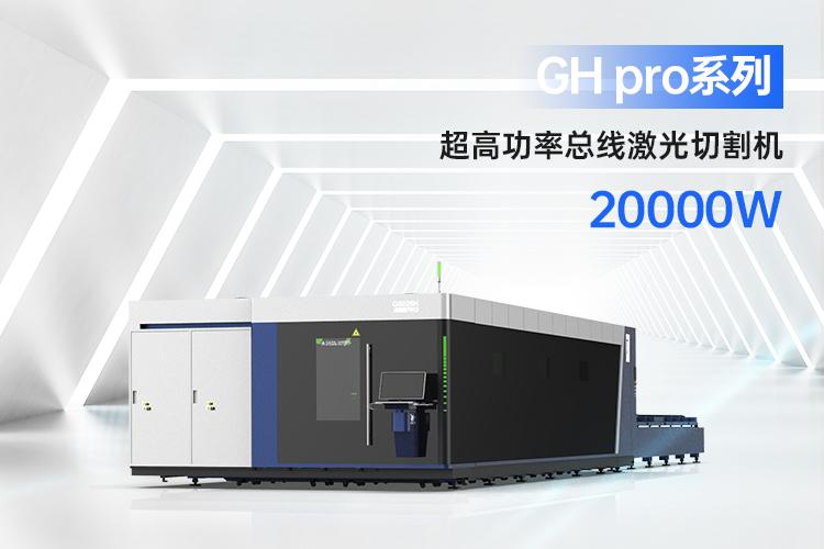 """GH pro""""服yi""""zhi旅"""
